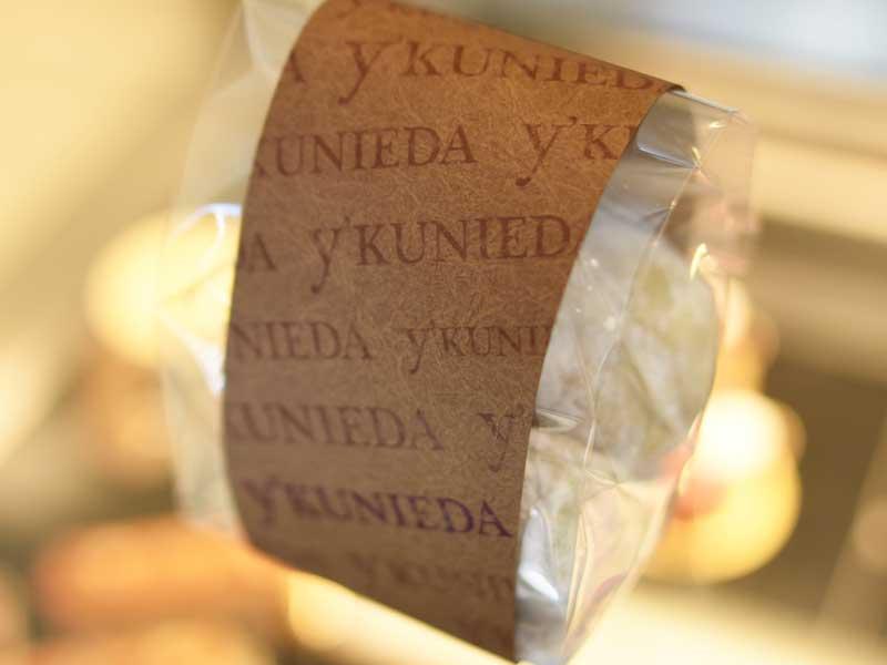 ノワ・ブランシュ BOULANGER PATISSIER y'KUNIEDA (ワイクニエダ)は岐阜県大垣市にある 自家製天然酵母パンとケーキのお店です。