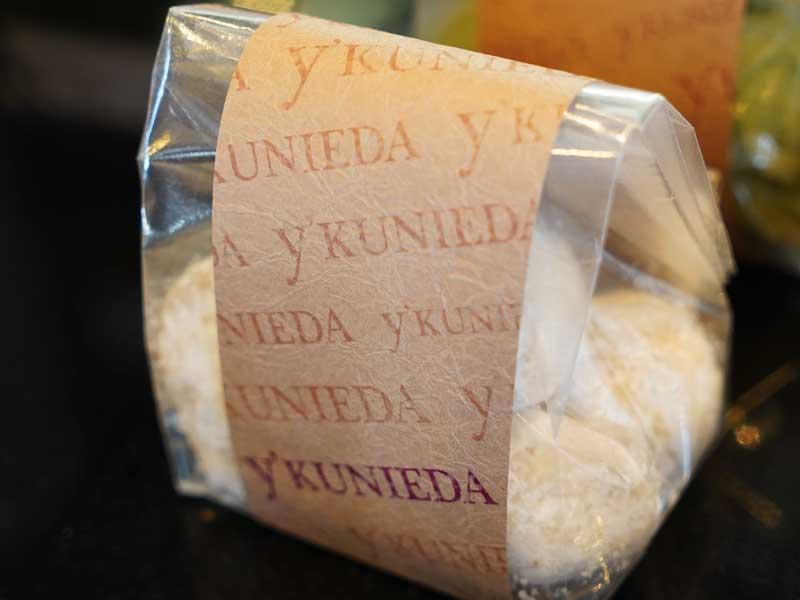ノワブランシュBOULANGER PATISSIER y'KUNIEDA (ワイクニエダ)は岐阜県大垣市にある 自家製天然酵母パンとケーキのお店です。