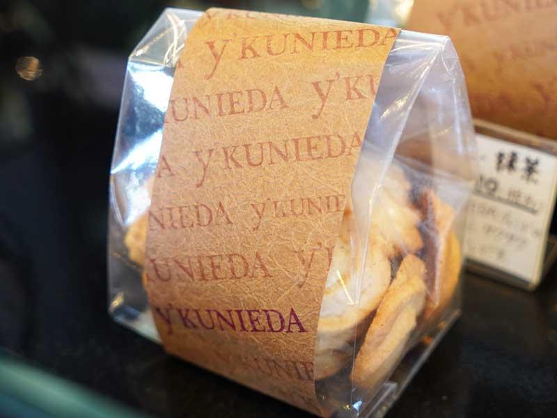 サブレ・スペキュロスBOULANGER PATISSIER y'KUNIEDA (ワイクニエダ)は岐阜県大垣市にある 自家製天然酵母パンとケーキのお店です。