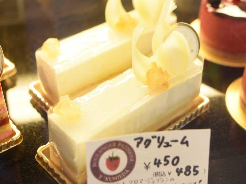 アグリューム BOULANGER PATISSIER y'KUNIEDA (ワイクニエダ)は岐阜県大垣市にある 自家製天然酵母パンとケーキのお店です。