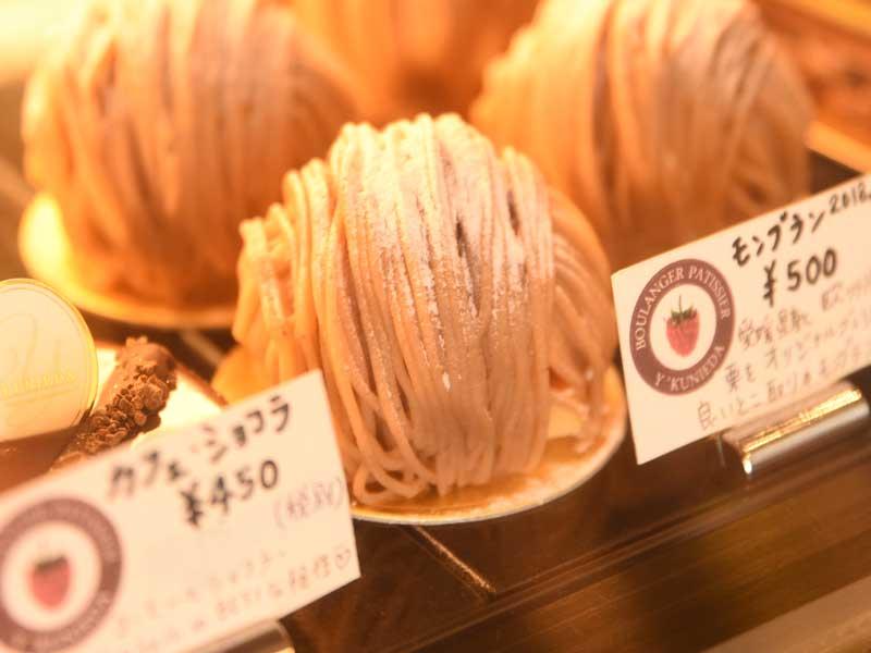 モンブランBOULANGER PATISSIER y'KUNIEDA (ワイクニエダ)は岐阜県大垣市にある 自家製天然酵母パンとケーキのお店です。