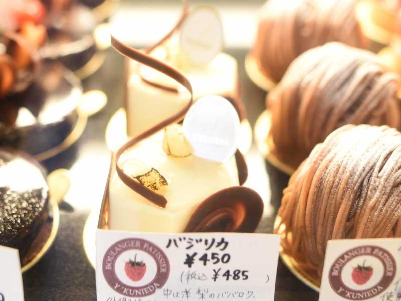 バジリカ BOULANGER PATISSIER y'KUNIEDA (ワイクニエダ)は岐阜県大垣市にある 自家製天然酵母パンとケーキのお店です。