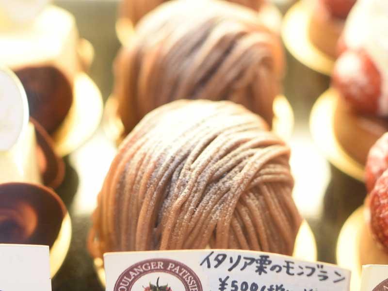 イタリア栗のモンブラン BOULANGER PATISSIER y'KUNIEDA (ワイクニエダ)は岐阜県大垣市にある 自家製天然酵母パンとケーキのお店です。